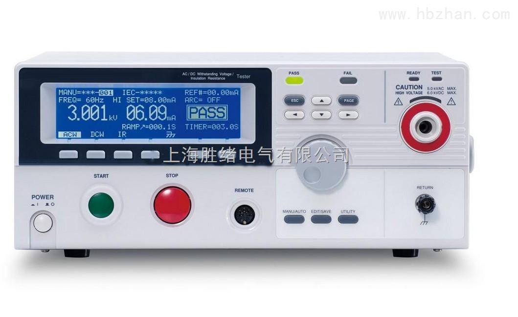 医用接地电阻测量仪BY2572