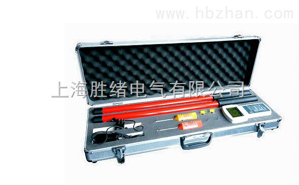 SHX-2000YIII 无线高压定相器