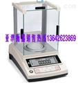 万分位电子天平,0.0001克电子天平,0.1毫克天平价格
