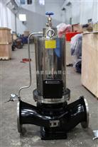 PBGH不锈钢屏蔽泵,上海不锈钢屏蔽泵