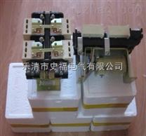 CZO-150/10直流接触器