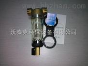HM-4000-淨水器前置 太陽能前置 前置淨水器OEM 淨水器前置代工