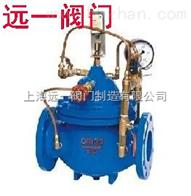 HC700X-16水泵控制阀