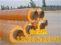 鋼套鋼複合熱水管道保溫材料,聚氨酯直埋式保溫管價格