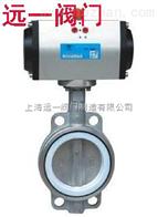 上海阀门厂家对夹式气动不锈钢蝶閥D671F-10P/D671F-16P