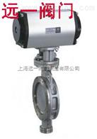 上海阀门生产厂家气动硬密封蝶閥D673H-10C/D673H-16C