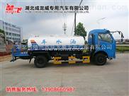 东风145绿化喷洒车价格、8吨10吨洒水车厂家直供、马路冲洗车