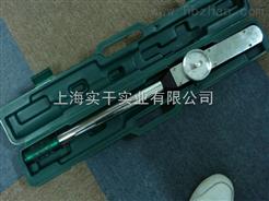 国产表盘扭力扳手供货商