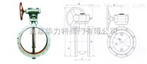 蝸輪傳動法蘭式通風型蝶閥D341W-華力特蝶閥