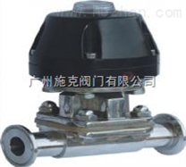 进口卫生级气动隔膜阀-进口卫生级隔膜阀