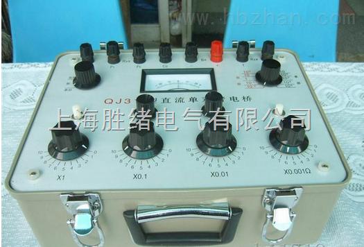 QJ31型携带式直流单双臂电桥