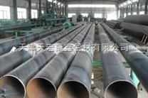 219*5聚氨酯螺旋钢管—厂家