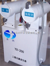 YX-10~20000陕西二氧化氯发生器供货信息 使用方法