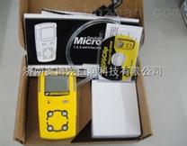 MC2-4四合一氣體檢測儀