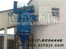 Zc机械回转反吹布袋除尘器的工作原理
