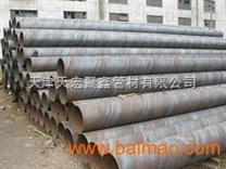 377*9聚氨酯螺旋钢管—价格