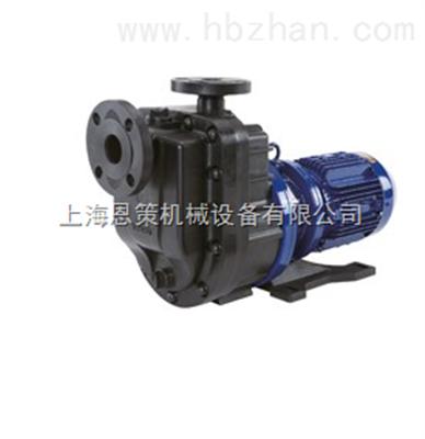 SMX日本易威奇SMX系列磁力泵