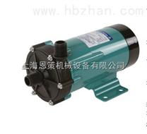 日本易威奇MD-F系列磁力泵