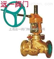 YJ41W-16T/25T/40T铜氧气专用截止阀