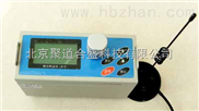 多功能pm2.5粉尘仪、便携式粉尘仪