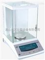MX300g分析电子天平,精度1mg分析电子天平供应