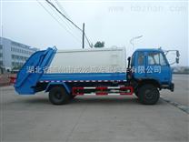 东风145压缩式垃圾车价格、东风垃圾车订制、深圳垃环卫垃圾车