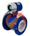管道式電磁流量計