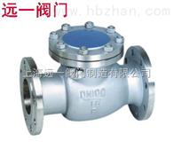 上海名牌阀门厂家不锈钢止回閥H44W-16P/H44W-25P/H44W-40P
