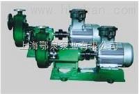 ZXB耐温耐腐自吸式化工离心泵