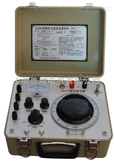 QJ42-双臂直流电桥出厂价格