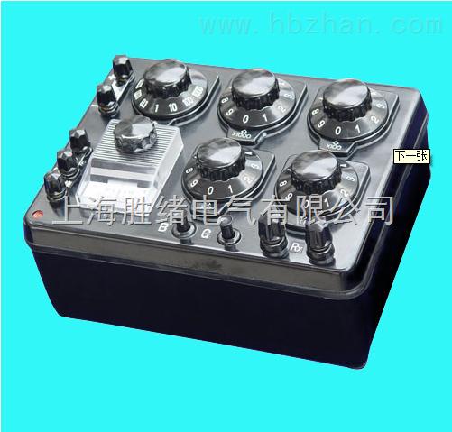 QJ23a型直流单臂电桥型号/简介/报价
