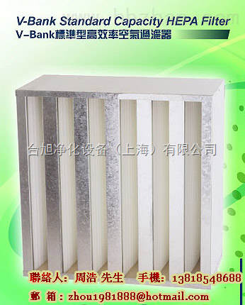 上海高效过滤网,苏州高效过滤网,昆山高效过滤网