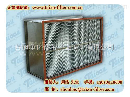 耐高温过滤网,耐高温高效过滤网,上海过滤器
