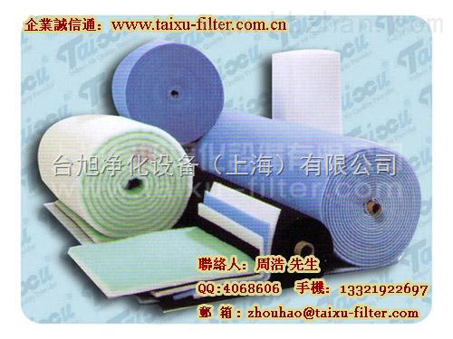 空气过滤器,上海空气过滤网,粗中高效过滤器