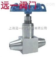 T61Y-320P焊接式针型阀