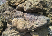雷竞技官网手机版下载火山岩