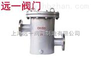 SRBC SB54-高低平底籃式過濾器