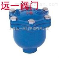 ARVX-16微量排气阀