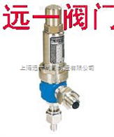A61H-160/320彈簧微啟式焊接安全閥