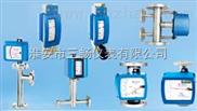 三暢 SC-LZ係列氣體轉子流量計