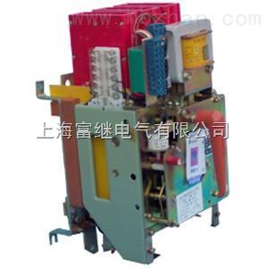 dw15-630万能式断路器-上海富继电气有限公司