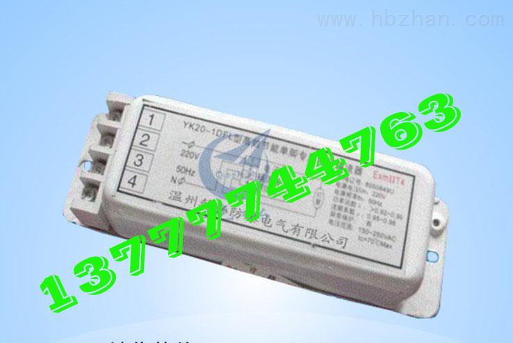 荧光灯电子镇流器接线