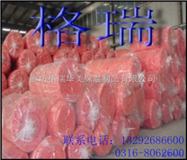 華美廠家批發鶴壁市防火耐用高效保溫離心玻璃棉板,玻璃棉卷氈