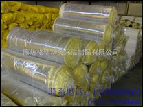 華美廠家批發濮陽市防火耐用高效保溫離心玻璃棉板,玻璃棉卷氈