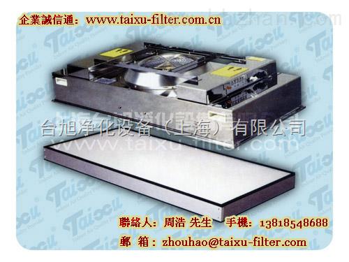 无锡日立FFU生产商,南京无尘车间