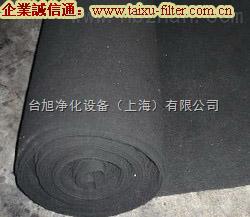 无锡黑色网面空调过滤器,南京去异味过滤棉
