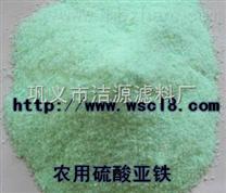 农用-晋中硫酸亚铁价格,运城硫酸亚铁价格