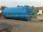 4吨锅炉布袋除尘器