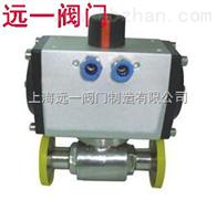 Q681F-16P/Q621F-16PQ661F-16P不锈钢卫生级气动球阀