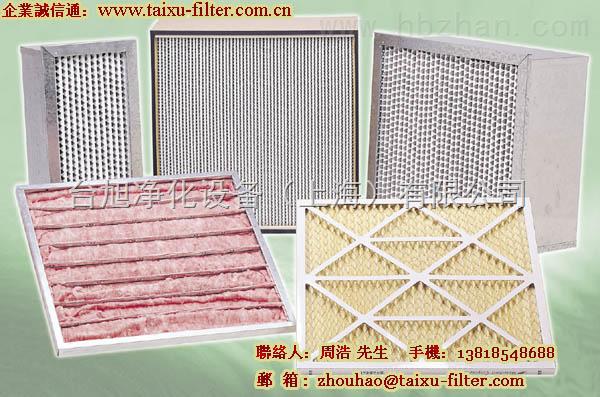 无锡高效空调箱过滤器生产厂家,南京高效过滤网生产厂家